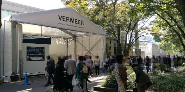 上野の森美術館 フェルメール展 チケット販売