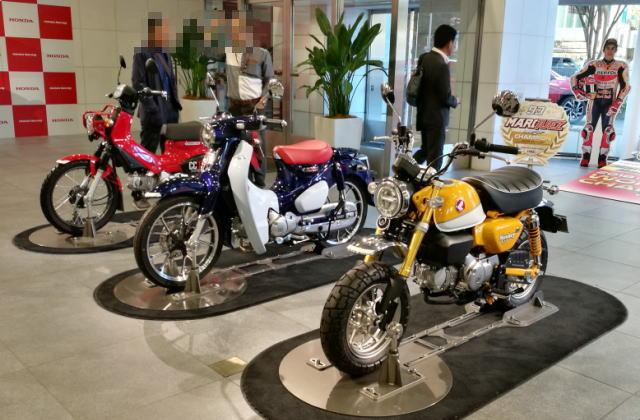 Hondaウエルカムプラザ青山 バイク Monkey カブ