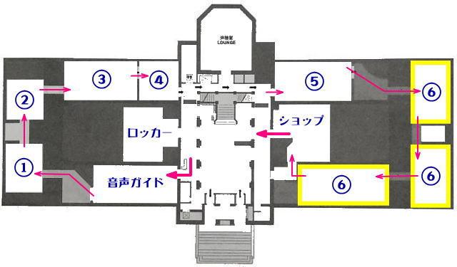 大阪市立美術館マップ フェルメール展