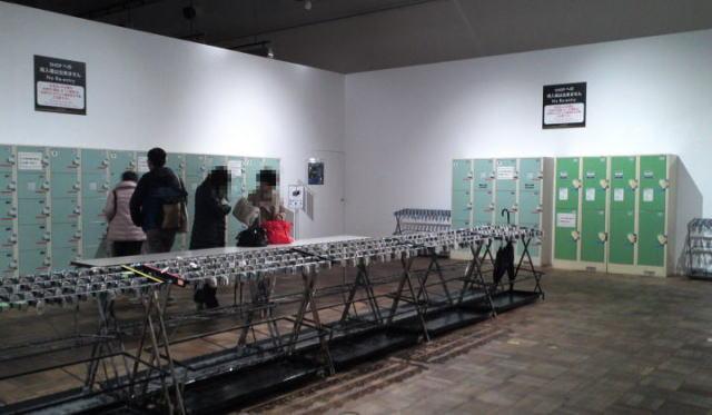 大阪市立美術館 ロッカールーム