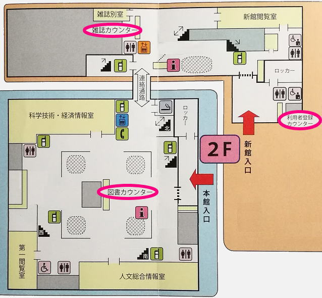 国会図書会館 館内マップ