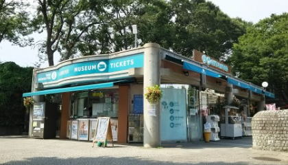 上野 公園案内所