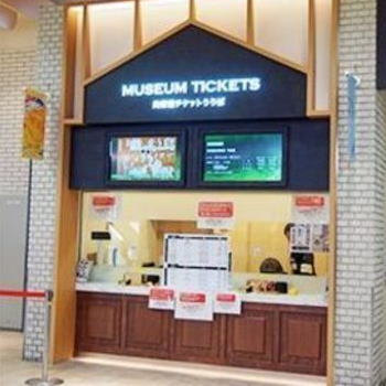 エキュート上野 MUSEUM TICKETS