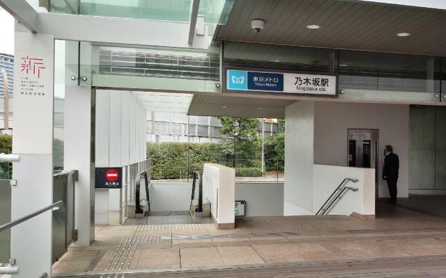 乃木坂駅直結国立新美術館