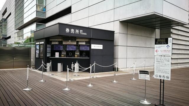 国立新美術館 チケット販売所