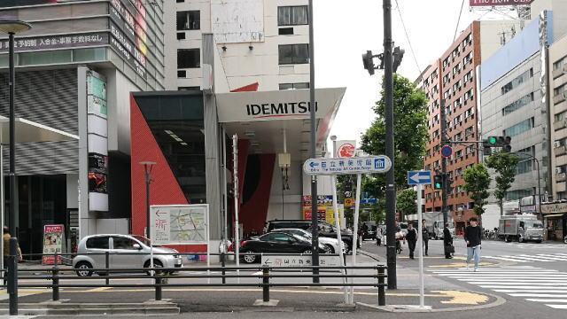 東京ミッドタウン西交差点