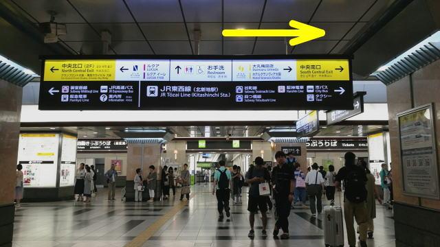 大阪駅中央改札左へ行く