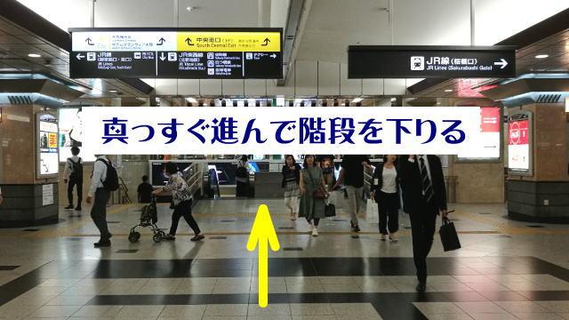 大阪駅から北新地駅方向へ