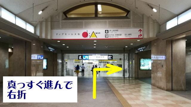 北新地駅 西入口 右へ進む