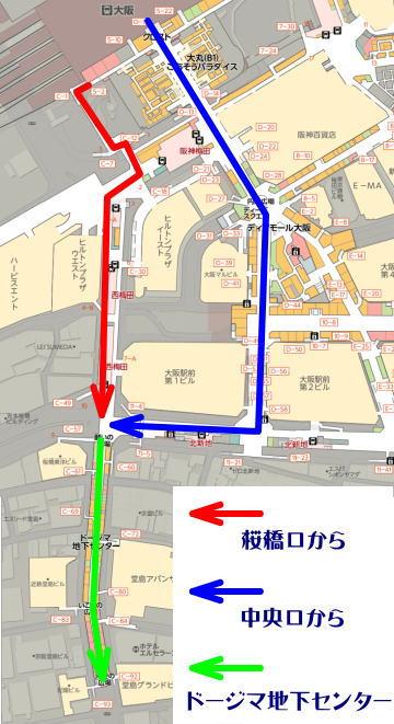 大阪地下街地図