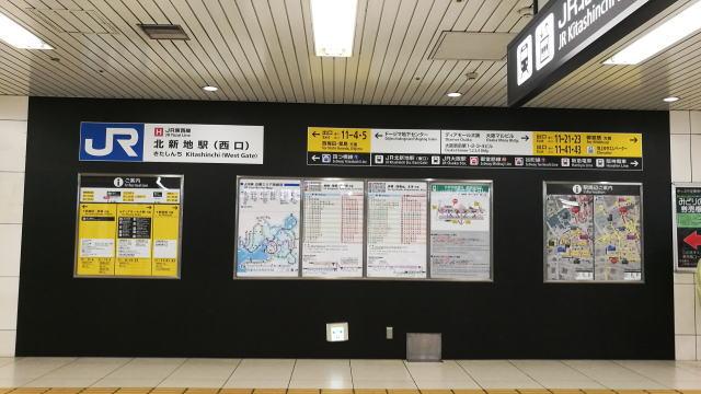 北新地駅(西口)