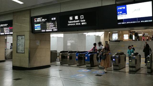 JR大阪駅 桜橋口改札