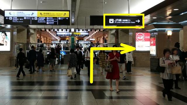 大阪駅中央口から桜橋口への通路