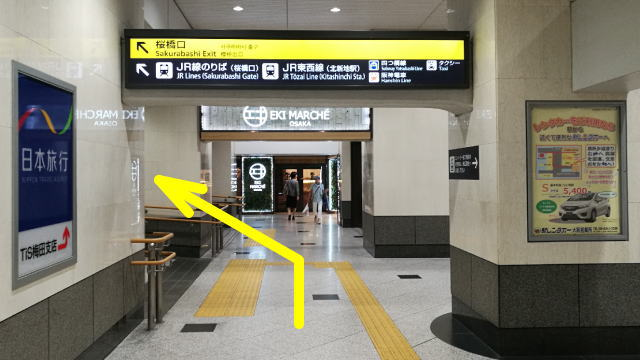 JR大阪駅 桜橋口へ