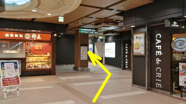 堂島地下センター C93出口