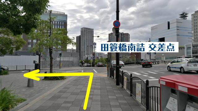 田簑橋南詰交差点を左折