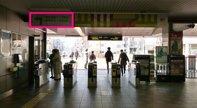 阪神電車 岩屋駅 兵庫県立美術館へのアクセス