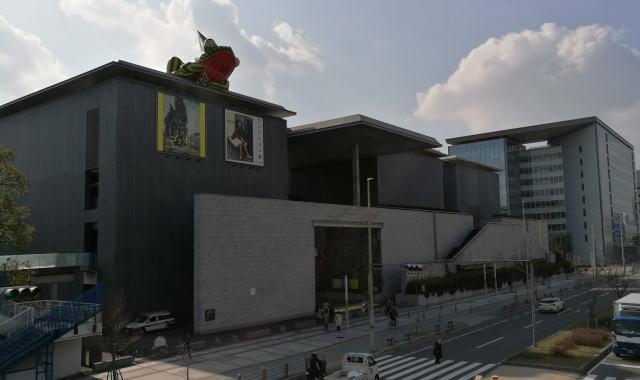 兵庫県立美術館 美かえる