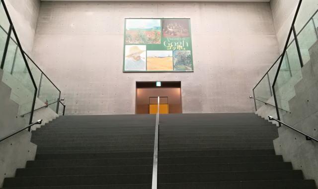 兵庫県立美術館 入口へ続く階段