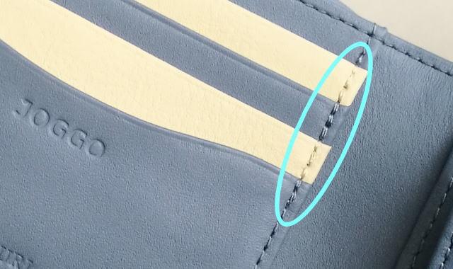 joggoジョッゴ 二重縫いになってる部分の内側