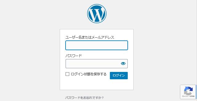 ログイン画面にreCAPTCHAロゴ(バッジ)