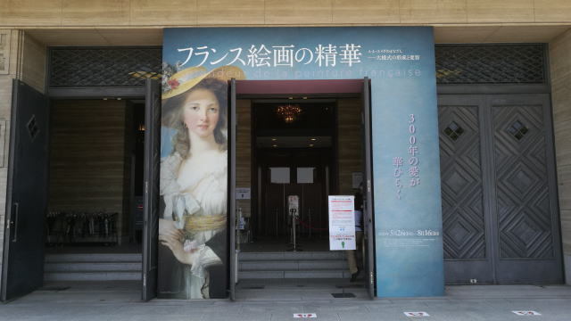 大阪市立美術館 フランス絵画の精華
