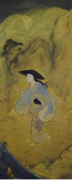 村上華岳「日高河清姫図」