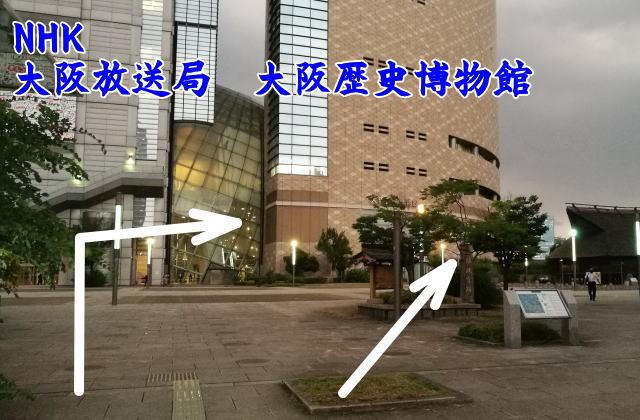 大阪歴史博物館アクセス