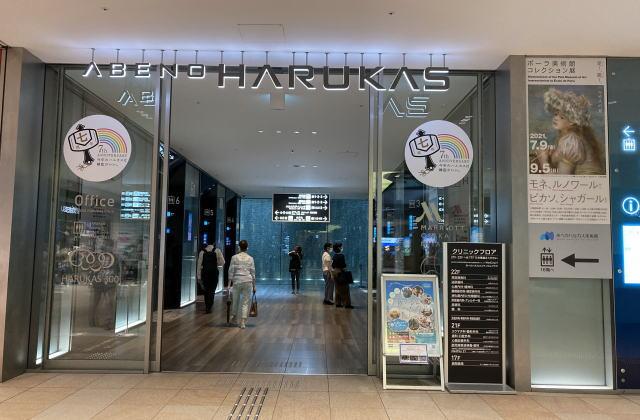 ハルカス美術館へのエレベーター